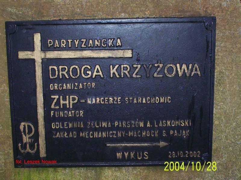 pdk_2004 (23)