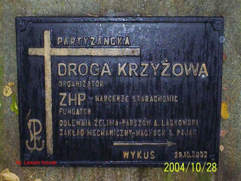 pdk_2004 (95)