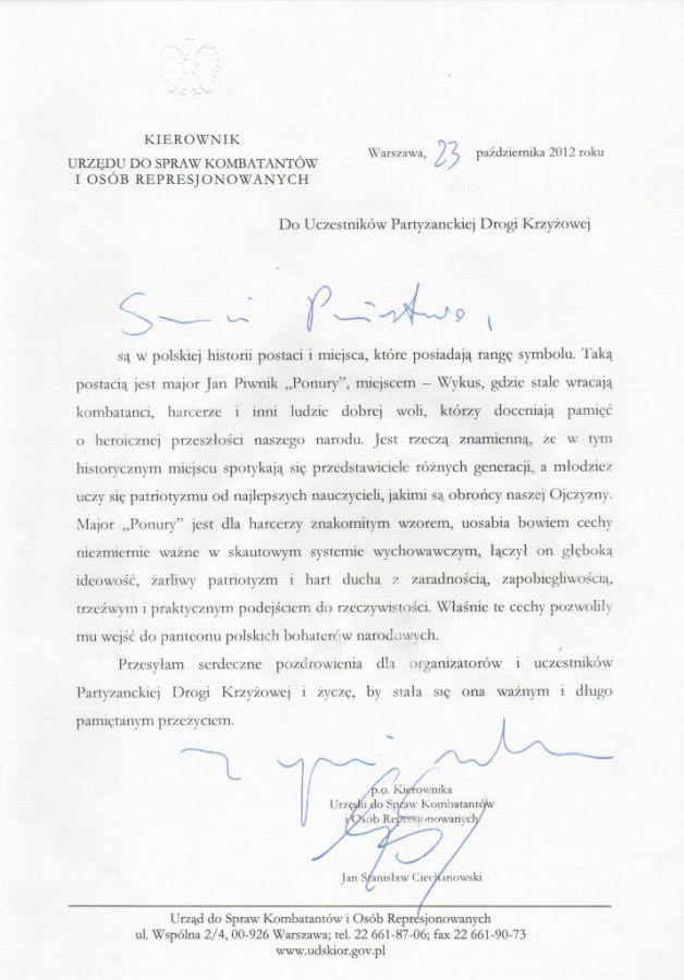 rok-2012[35]