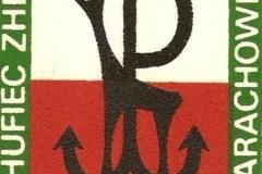 1943-1988