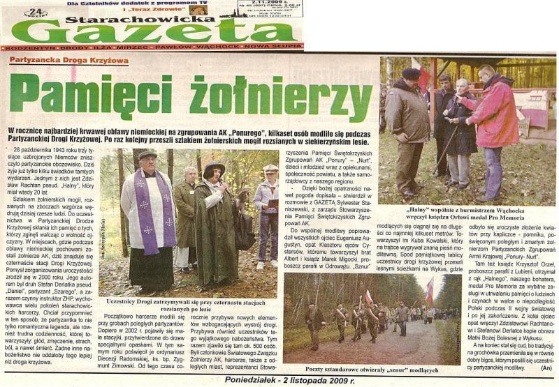 pdk-gazeta